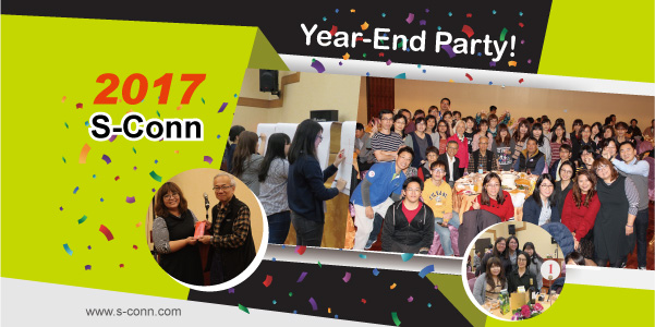 2017 Year-End Party!