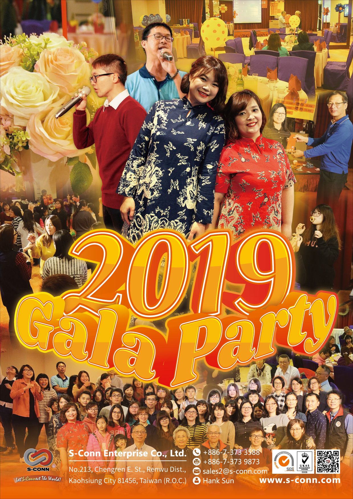 2019  Gala Party