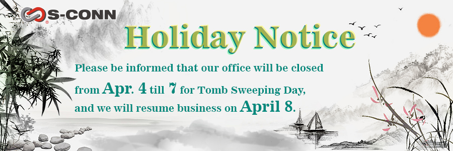 Holiday Notice – Tomb Sweeping Day