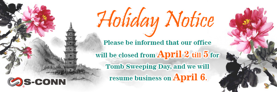 Holiday Notice – Tomb Sweeping Day 2020